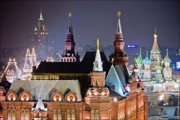 Moscow Center 10