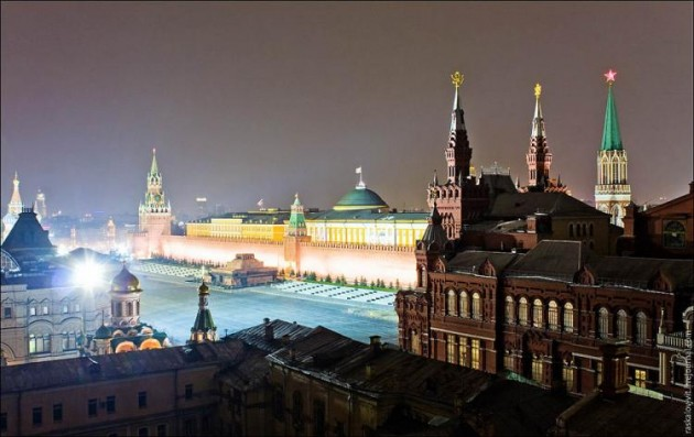 Moscow Center 11