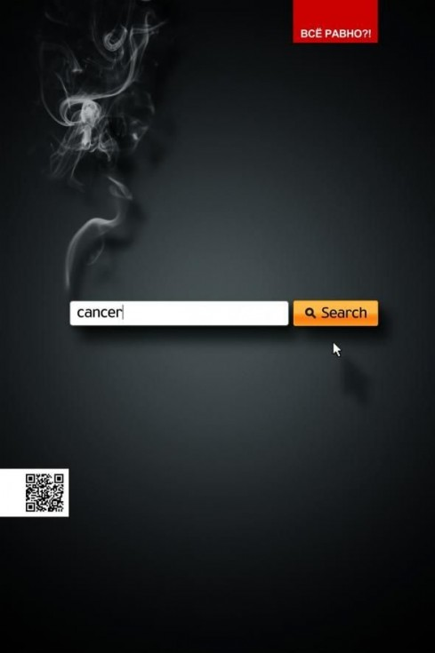 amazing ads 17