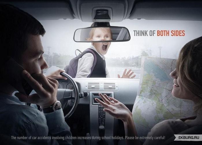 amazing ads 22