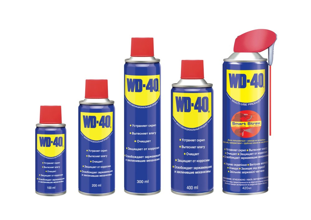 Everything mixed 5 products that you always need around to for Wd 40 fish oil