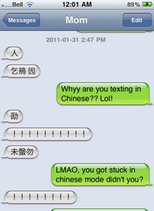 funny parent texts 15